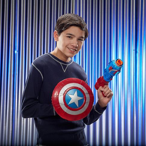 Marvel Avengers Nerf Captain America Assembler Gear
